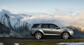 Ready to Discover: il concorso di Land Rover e Virgin Galactic